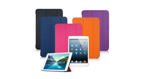 VXTRAApple iPad Pro 9.7吋 經典皮紋超薄三折保護套