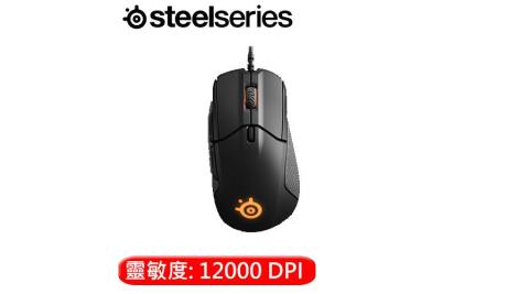 SteelSeries 賽睿 Rival 310 電競滑鼠 黑