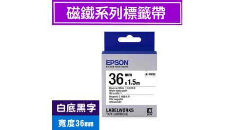 EPSON LK-7WB2 S657405 標籤帶(磁鐵系列)白底黑字36mm