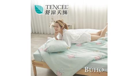 BUHO《童幻奇夢》舒涼TENCEL天絲單人三件式被套床包組