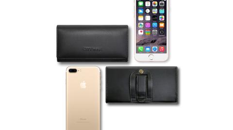 CityBoss生活美學橫式腰掛皮套 for iPhone 8 Plus / 7 Plus / 6 Plus