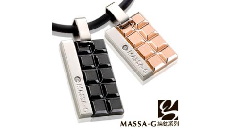 MASSA-G Deco純鈦系列【戀戀巧克霍克】鍺鈦對鍊
