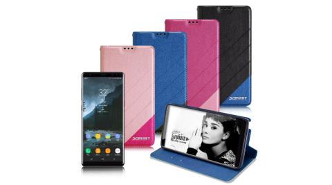 XM Samsung Galaxy Note 8 完美拼色磁扣皮套