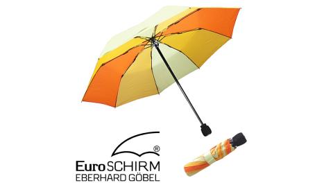 【EuroSCHIRM 德國 】自動強力防風傘/抗鏽/自動傘/折疊傘/戶外風暴傘/晴雨傘 3032-CW3