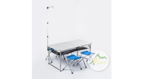 【Go Sport】鋁塑板折式桌椅組 附吊燈架 一桌四椅 桌子 椅子 露營 92080-A
