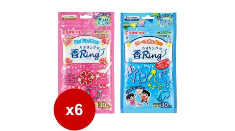 日本 KINCHO 金鳥 多造型驅蚊蟲環 30入 果香/花香 任選六款
