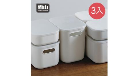 【日本霜山】北歐風霧面隙縫型附蓋把手收納盒-灰白-3入