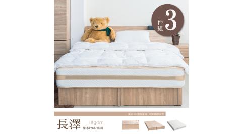 【dayneeds】預購 長澤 橡木紋6尺雙人三件組II 床頭箱 加強床底 金楹乳膠床墊