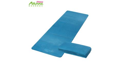 【ATUNAS 歐都納】多功能六折運動墊 好折疊 瑜珈墊 1.5cm MAT61 (顏色隨機出貨)