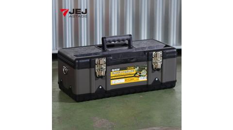 【日本JEJ】TK-470黑武士鋼製雙層分隔式手提工具箱(47x24x18cm)