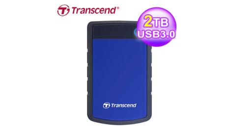 【Transcend 創見】2T SJ25H3B 軍規防震硬碟 USB3.0