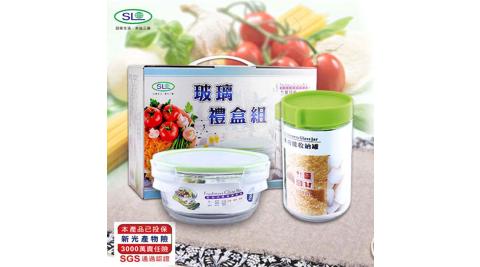 台灣製 玻璃保鮮盒+玻璃疊疊罐組 R-100-1+R-600-1