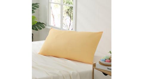 LAMINA Microban抗菌素面舒適枕-香橙黃