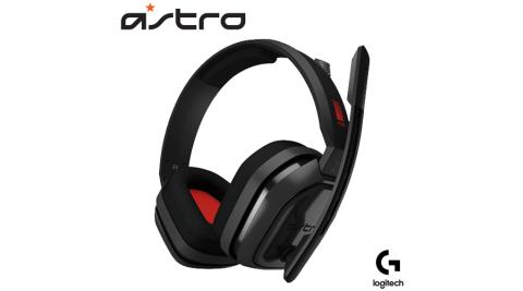 ASTRO A10電競耳機麥克風焰紅