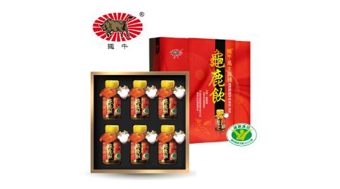 預購《鐵牛》養生滋補龜鹿飲禮盒(6瓶)(1瓶50ml)
