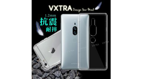 VXTRA SONY Xperia XZ2 Premium 防摔抗震氣墊保護殼 手機殼