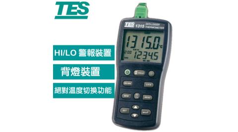 TES泰仕 K.J.E.T.R.S.N. 溫度記錄錶 TES-1315