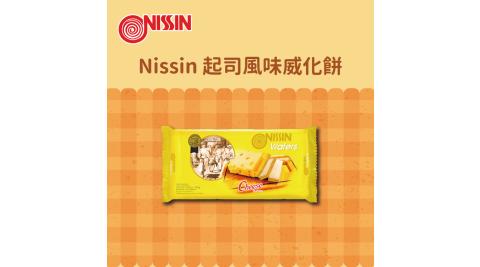 【印尼】Nissin 起司風味威化餅 132g X5