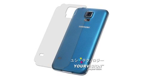 Samsung GALAXY S5 i9600 抗污防指紋超顯影機身背膜(2入)