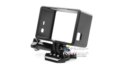 GoPro 副廠 HERO 4 保護框 可拆外框固定架 邊框(附活動基座)