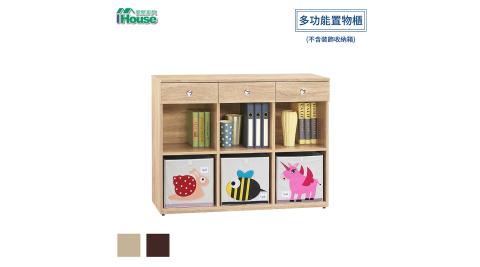 IHouse-安寶 耐磨橡木4尺多功能置物櫃(不含裝飾收納箱)