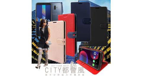 CITY都會風 Samsung Galaxy J6+ / J6 Plus 插卡立架磁力手機皮套 有吊飾孔