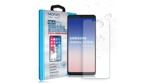 MONIA 三星 Samsung Galaxy A8 Star 日本頂級疏水疏油9H鋼化玻璃膜 玻璃保護貼(非滿版)