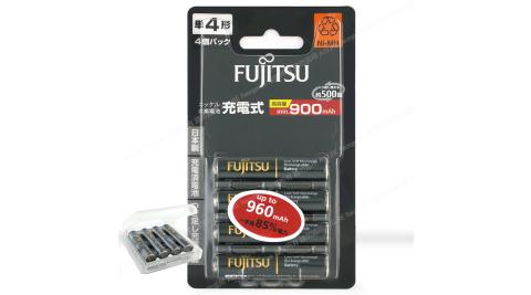 日本製 Fujitsu富士通 低自放電高容量900mAh充電電池HR-4UTHC (4號4入)+專用儲存盒*1
