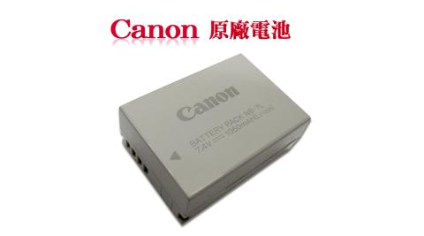 Canon NB-7L / NB7L 專用相機原廠電池(平輸-密封包裝) Powershot G10 G11 SX30 IS G12