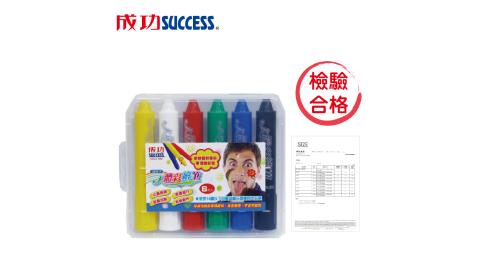 成功 人體彩繪筆(6色)超值四入組1310-7