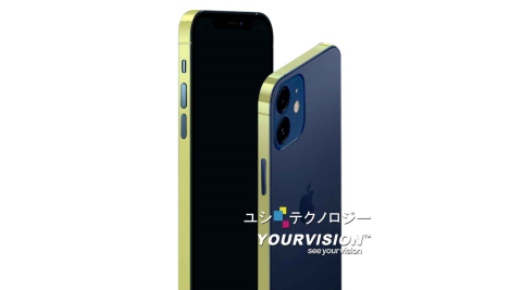 (2組入)iPhone 12 6.1吋 防指紋高透明邊條保護膜 邊條膜
