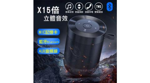Gyeol智域 TWS無線藍牙音響 藍牙喇叭 X15倍立體音效 支援記憶卡/藍牙/AUX
