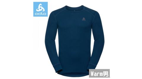 【ODLO】瑞士 機能保暖型排汗內衣 保暖內衣 圓領 衛生衣 男款 - 海神藍 152022-20458
