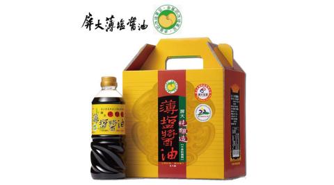 屏大非機因改造的薄鹽醬油6入(禮盒裝)710cc