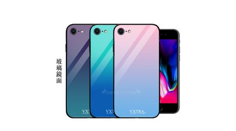 VXTRA iPhone SE2/8/7 4.7吋 共用 鋼化玻璃防滑全包保護殼 手機殼 漸層系列