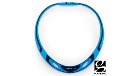MASSA-G【Hyper Pulse 時空之謎-水藍】鍺鈦項圈