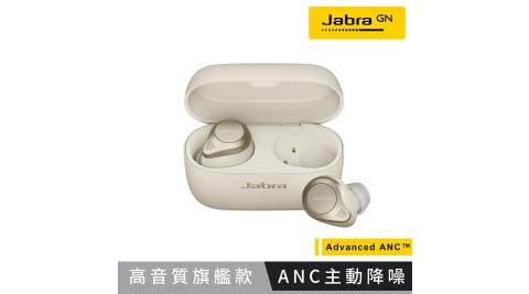 【Jabra】Elite 85t ANC 降噪真無線耳機 柏金/米