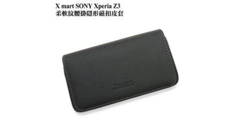X_mart SONY Xperia Z3 柔軟紋腰掛隱形磁扣皮套