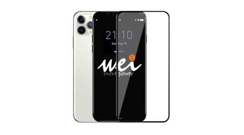膜力威 for iPhone 11 Pro MAX 6.5 2.5D專利抗藍光滿版玻璃保護貼-黑