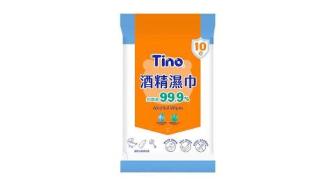 【Tino】酒精濕巾 抑菌濕紙巾 (10抽x144包/箱)