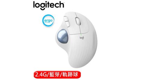 Logitech 羅技 M575 2.4GHz 無線軌跡球 白