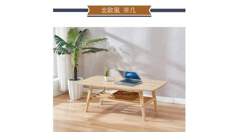 IHouse-【一同防疫,送口罩】北歐風 橡木桌面 3尺大茶几