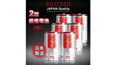 FUJITSU 日本富士通 耐漏液技術 2號鹼性電池(6顆入) LR14 FU