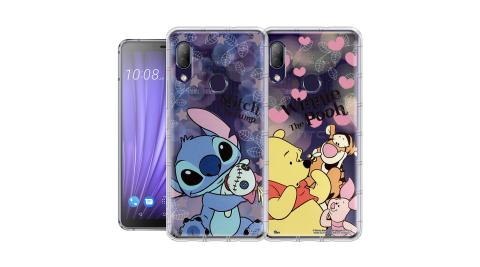 迪士尼授權正版 HTC U19e 繽紛空壓安全手機殼 氣墊殼