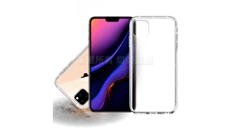 Xmart for iPhone 11 6.1吋 加強四角防護防摔空壓氣墊殼