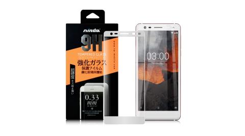 NISDA for NOKIA 3.1 完美滿版玻璃保護貼-白