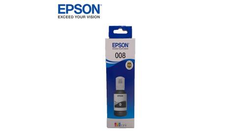 EPSON 原廠墨瓶 T06G150 黑