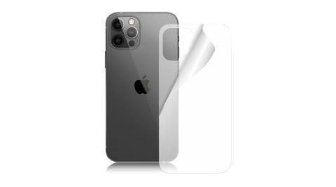 NISDA for APPLE iPhone 12 / 12 Pro 6.1 背面高透光螢幕保護貼(背面使用)-2張