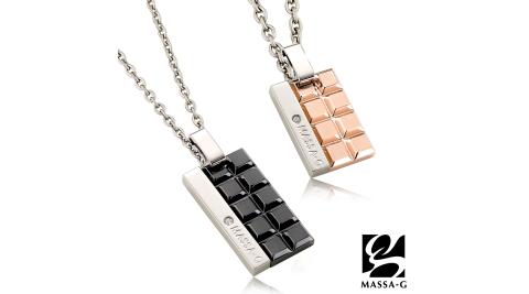 MASSA-G deco系列【戀戀巧克霍克】金屬鍺錠純鈦對鍊