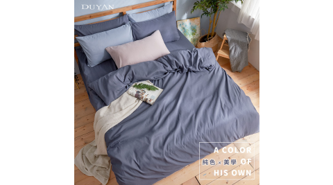 《DUYAN 竹漾》台灣製天絲絨雙人四件式舖棉兩用被床包組- 靜謐藍